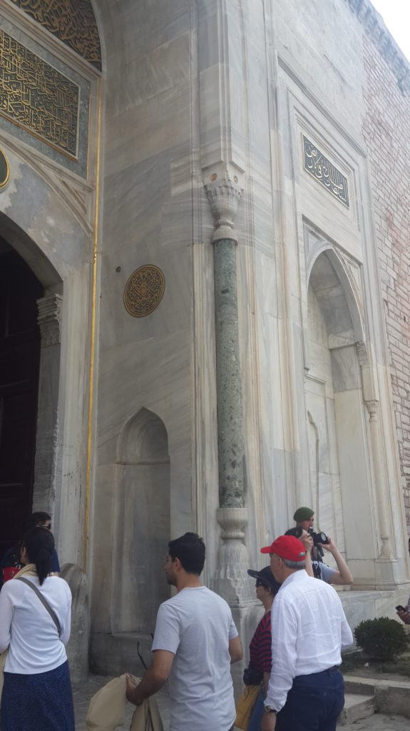 Topkapi Palace's Main Gate